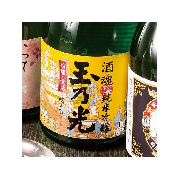 遅れてゴメンね!父の日のプレゼント(ギフト)2018・日本酒 3種 飲み比べと牛タンと牡蠣セット(お酒&おつまみ) [送料無料]|bishokuc|03