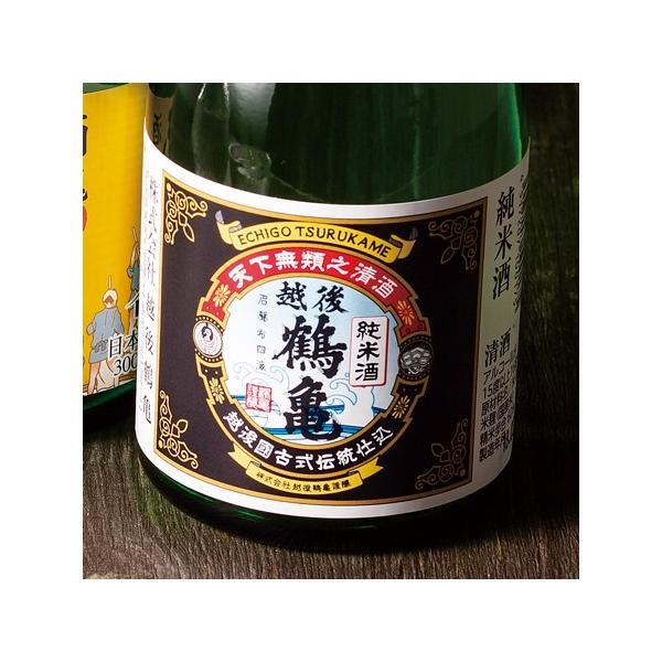 遅れてゴメンね!父の日のプレゼント(ギフト)2018・日本酒 3種 飲み比べと牛タンと牡蠣セット(お酒&おつまみ) [送料無料]|bishokuc|04