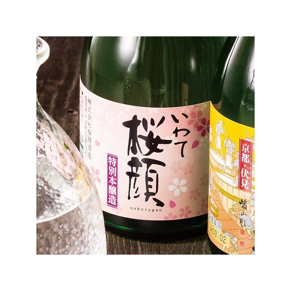 遅れてゴメンね!父の日のプレゼント(ギフト)2018・日本酒 3種 飲み比べと牛タンと牡蠣セット(お酒&おつまみ) [送料無料]|bishokuc|05