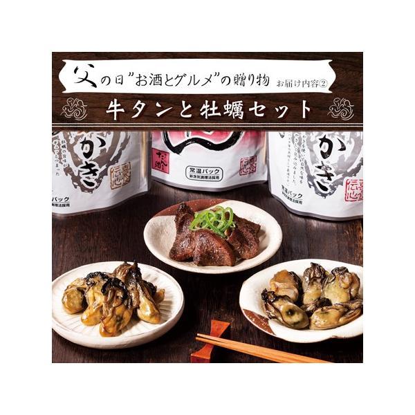 遅れてゴメンね!父の日のプレゼント(ギフト)2018・日本酒 3種 飲み比べと牛タンと牡蠣セット(お酒&おつまみ) [送料無料]|bishokuc|07