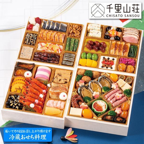 おせち 予約 2020 冷蔵おせち 富山「五万石千里山荘」おせち料理 与段重(冷蔵・盛り付け済み)|bishokuc|02