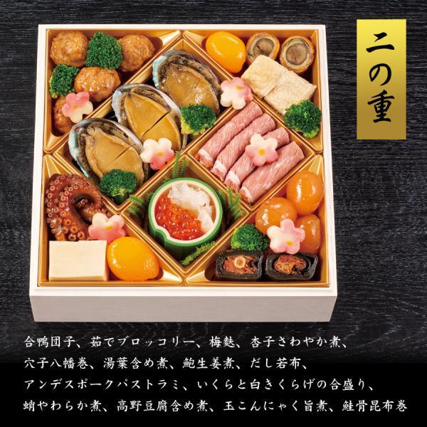 おせち 予約 2020 冷蔵おせち 富山「五万石千里山荘」おせち料理 与段重(冷蔵・盛り付け済み)|bishokuc|04