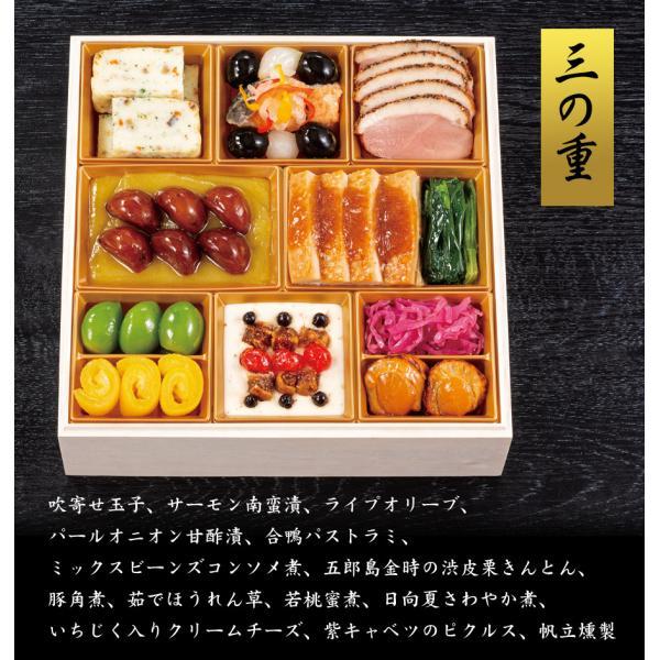 おせち 予約 2020 冷蔵おせち 富山「五万石千里山荘」おせち料理 与段重(冷蔵・盛り付け済み)|bishokuc|05