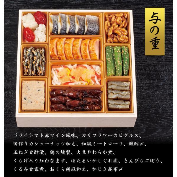 おせち 予約 2020 冷蔵おせち 富山「五万石千里山荘」おせち料理 与段重(冷蔵・盛り付け済み)|bishokuc|06