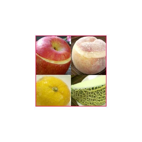 姿そのままジャパニーズフルーツ・シャーベット4種セット「メロン・ゆず・りんご・桃」・送料無料(フルーツ アイスクリーム ギフト)
