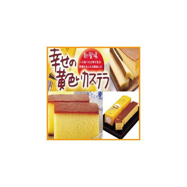 「長崎心泉堂」幸せの黄色いカステラ2本セット(0.6号)・送料無料|bishokuc