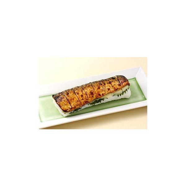 元祖!空弁の若狭小浜「若廣」 焼き鯖寿司&鯖寿司 [送料無料]|bishokuc|05