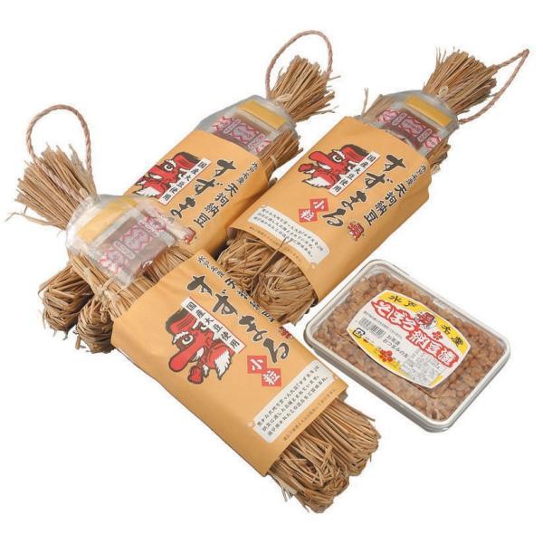 お中元ギフト2021にも! 茨城県・茨城 水戸納豆 (すずまるわら納豆・そぼろ納豆300g)