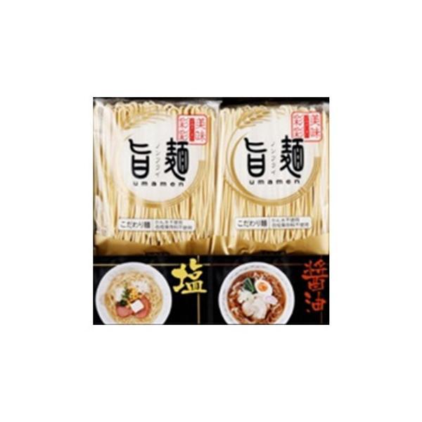 福山製麺所「旨麺」 [送料無料]|bishokuc|02