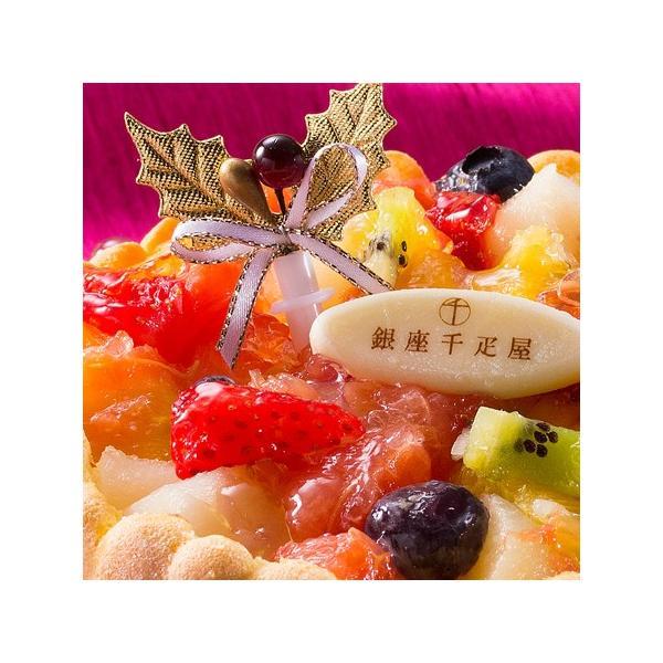 ★クリスマスケーキ予約2017★「銀座千疋屋(せんびきや)」銀座フルーツシャルロット[送料無料]|bishokuc|02