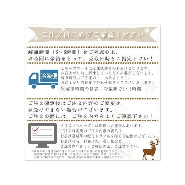 ★クリスマスケーキ予約2017★「銀座千疋屋(せんびきや)」銀座フルーツシャルロット[送料無料]|bishokuc|06