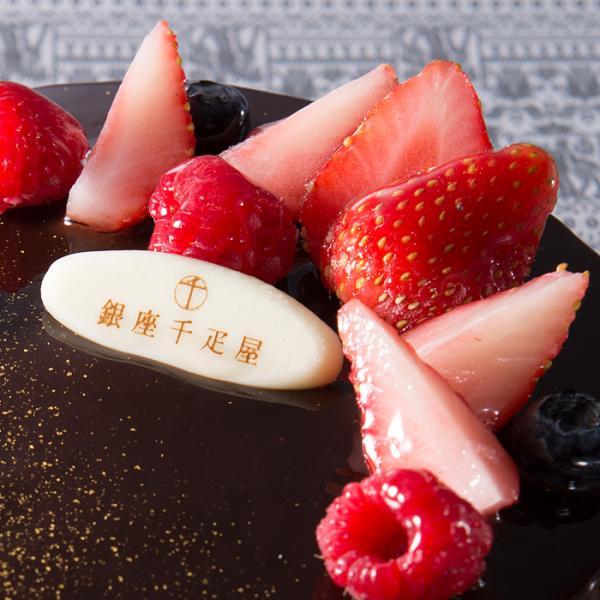 クリスマスケーキ 2019 予約 8%OFFクーポン配布中  「銀座千疋屋(せんびきや)」ベリーのチョコレートケーキ[送料無料]|bishokuc|02