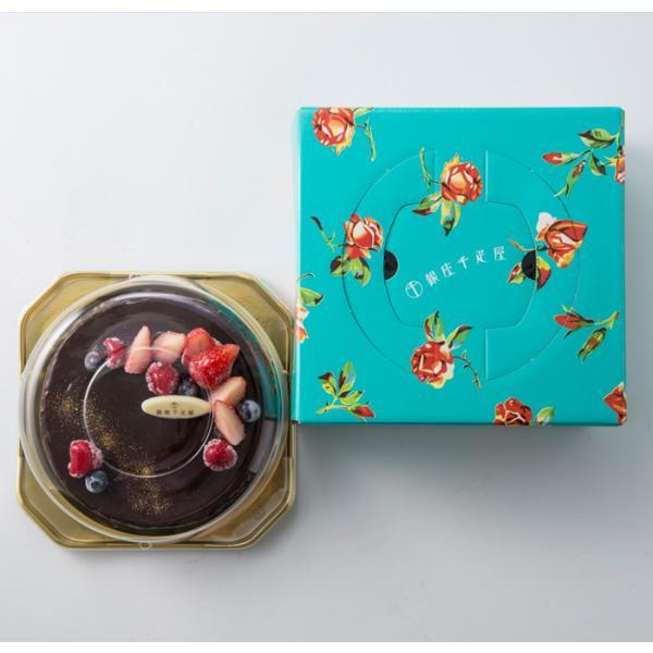 クリスマスケーキ 2019 予約 8%OFFクーポン配布中  「銀座千疋屋(せんびきや)」ベリーのチョコレートケーキ[送料無料]|bishokuc|06