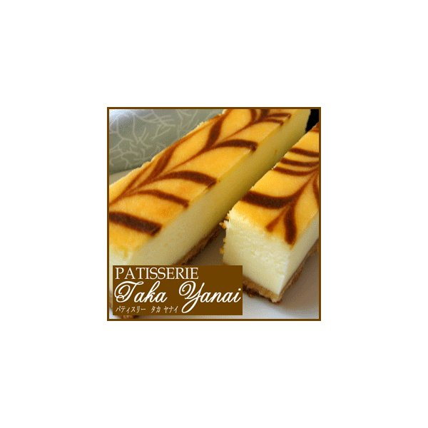 チーズケーキバー!ベークドチーズケーキ・パティスリー『TakaYanai』スイーツ|bishokuc