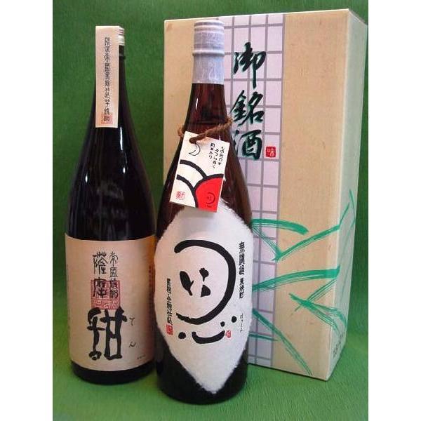 【甜&月心】芋焼酎&麦焼酎 1800ml 2本飲み比べセット お誕生日、お中元、夏ギフト、贈り物