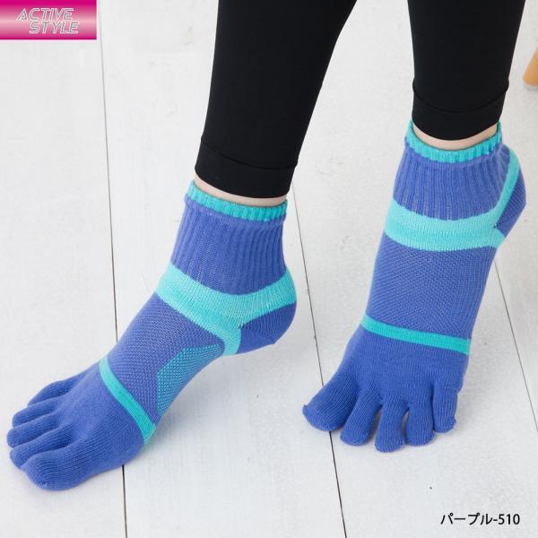 NEWアクティブスタイルスポーツソックス5本指ショート丈(全8色)(22-24cm)レディースグンゼ靴下