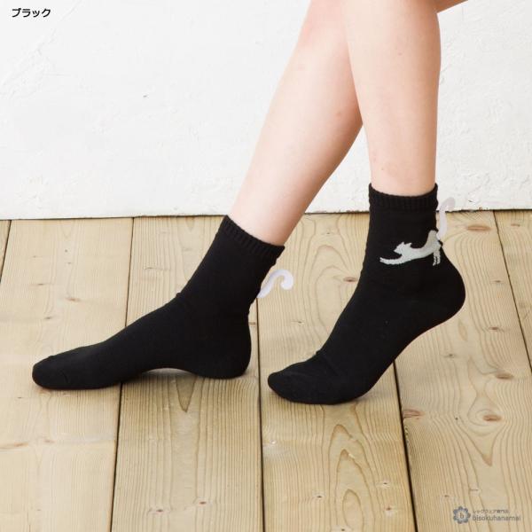 B&W ネコシルエット フェルト付き ロークルーソックス (22-25cm)(全2色) 靴下 レディース