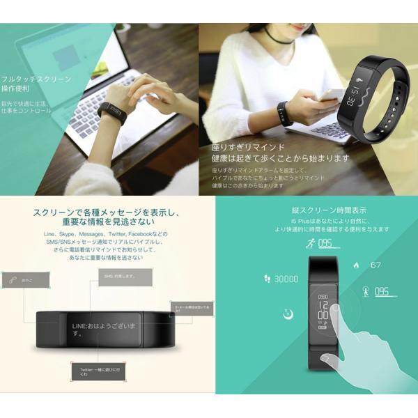 i5 Plus スマートウォッチ ウルトラセール期間限定価格 iphone Andoroid 日本語 対応 防水 スマートブレスレット レッド|bisyodo|02