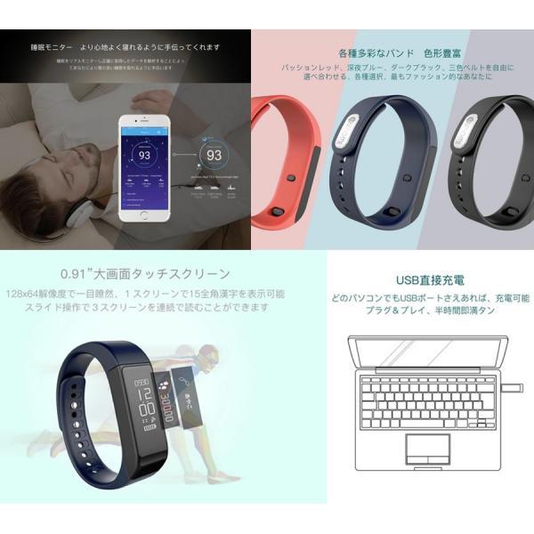 i5 Plus スマートウォッチ ウルトラセール期間限定価格 iphone Andoroid 日本語 対応 防水 スマートブレスレット レッド|bisyodo|03