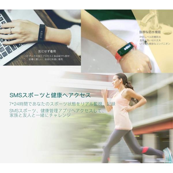 i5 Plus スマートウォッチ ウルトラセール期間限定価格 iphone Andoroid 日本語 対応 防水 スマートブレスレット レッド|bisyodo|04