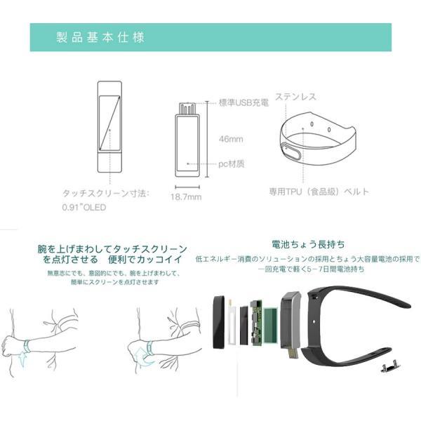 i5 Plus スマートウォッチ ウルトラセール期間限定価格 iphone Andoroid 日本語 対応 防水 スマートブレスレット レッド|bisyodo|05