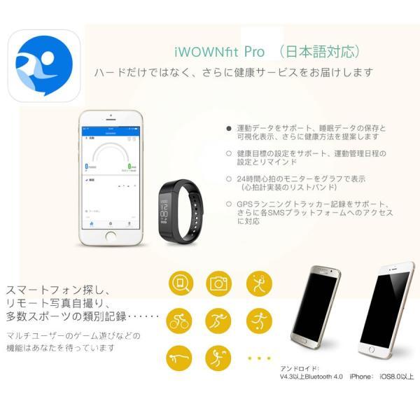 i5 Plus スマートウォッチ ウルトラセール期間限定価格 iphone Andoroid 日本語 対応 防水 スマートブレスレット レッド|bisyodo|06