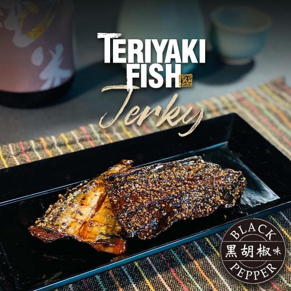 平松食品 テリヤキ・フィッシュ・ジャーキー・さんま 40g(真空パック)【TERIYAKI-FISH Jerky】|三河つくだ煮(甘露煮) ご飯のお供 惣菜 無添加