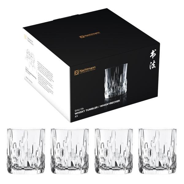 ナハトマン シュウファ ウイスキータンブラー グラスセット (4個入) ウイスキー 焼酎 ロックグラス Nachtmann 正規品 ギフト おしゃれ|bisyukiya