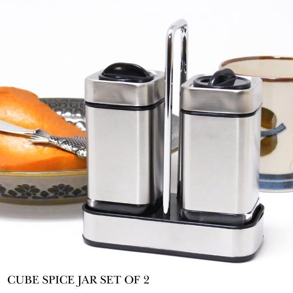 調味料入れ キューブ スパイス ジャー セット オブ 2 ダルトン CUBE SPICE JAR SET OF 2 DULTON
