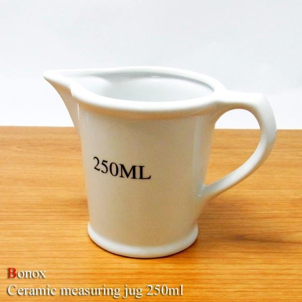 セラミック メジャーリング ジャグ250ml Ceramic measuring jug250ml