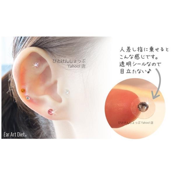 耳つぼジュエリー 正規スワロフスキー付金粒シール 10粒 SS12(3.1mm) カラー:全10種|bitokenko-net|04