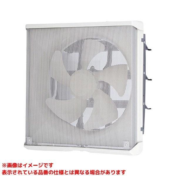 【EX-20EMP8-F】 三菱電機 標準換気扇 メタルコンパック ワンタッチフィルター再生形 電気式 яэ∀