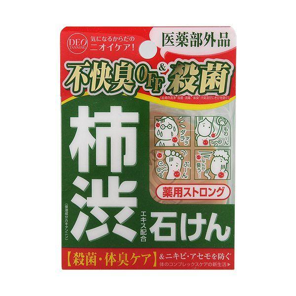 コスメテックスローランド  柿渋エキス配合石鹸 デオタニング 薬用ストロングソープ 100g