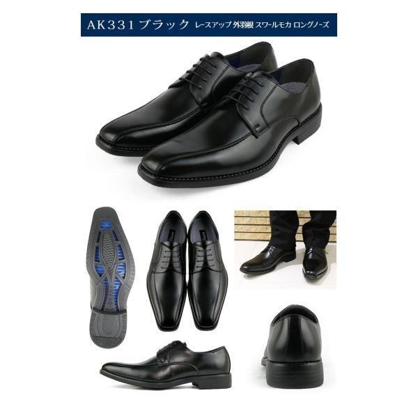 ビジネスシューズ 蒸れない 通気性 革靴 紳士靴 メンズ 2足選んで5,800円+税 2足セット 福袋 bizakplus 11