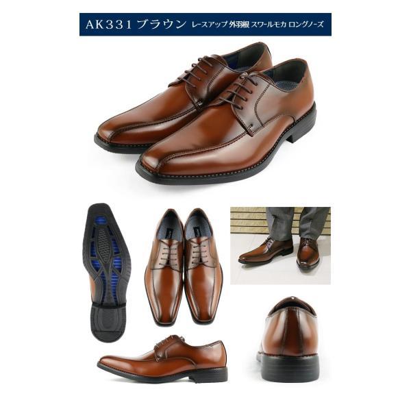 ビジネスシューズ 蒸れない 通気性 革靴 紳士靴 メンズ 2足選んで5,800円+税 2足セット 福袋 bizakplus 12