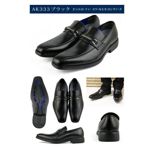 ビジネスシューズ 蒸れない 通気性 革靴 紳士靴 メンズ 2足選んで5,800円+税 2足セット 福袋 bizakplus 13