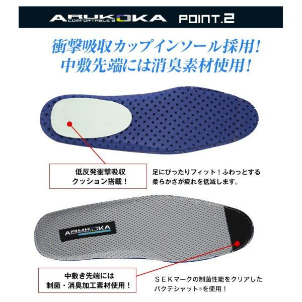 ビジネスシューズ 蒸れない 通気性 革靴 紳士靴 メンズ 2足選んで5,800円+税 2足セット 福袋 bizakplus 04