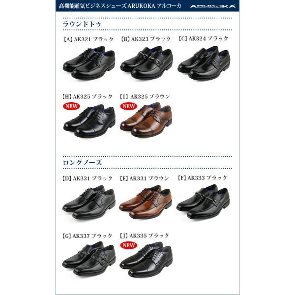 ビジネスシューズ 蒸れない 通気性 革靴 紳士靴 メンズ 2足選んで5,800円+税 2足セット 福袋 bizakplus 06