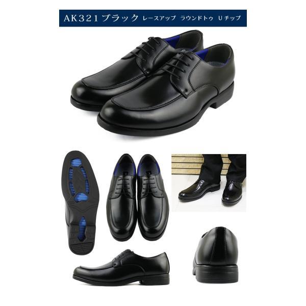 ビジネスシューズ 蒸れない 通気性 革靴 紳士靴 メンズ 2足選んで5,800円+税 2足セット 福袋 bizakplus 08