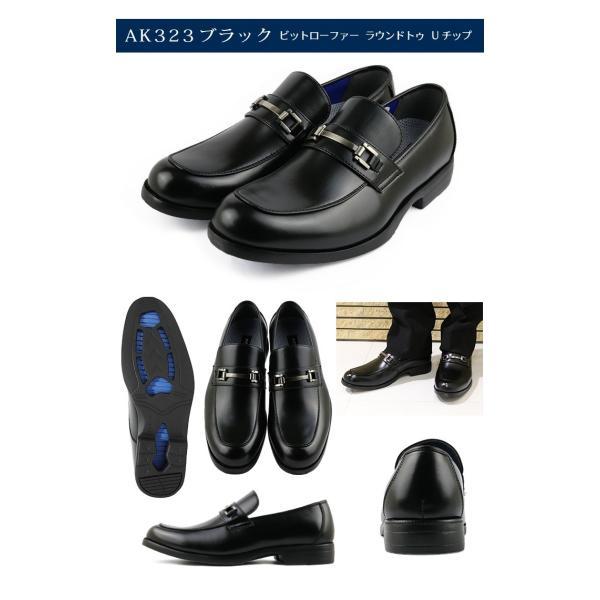 ビジネスシューズ 蒸れない 通気性 革靴 紳士靴 メンズ 2足選んで5,800円+税 2足セット 福袋 bizakplus 09