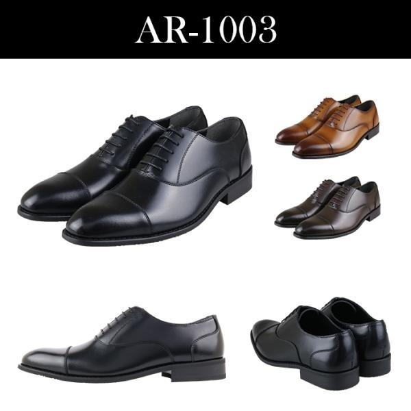 ビジネスシューズ 本革 日本製 メンズ 革靴 紳士靴 2足選んで8,000円(税別) 大きいサイズ 2足セット ストレートチップ Uチップ bizakplus 11