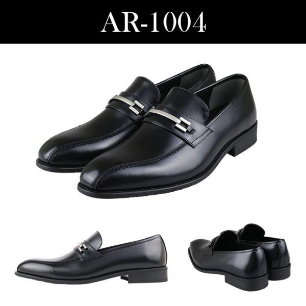 ビジネスシューズ 本革 日本製 メンズ 革靴 紳士靴 2足選んで8,000円(税別) 大きいサイズ 2足セット ストレートチップ Uチップ bizakplus 12