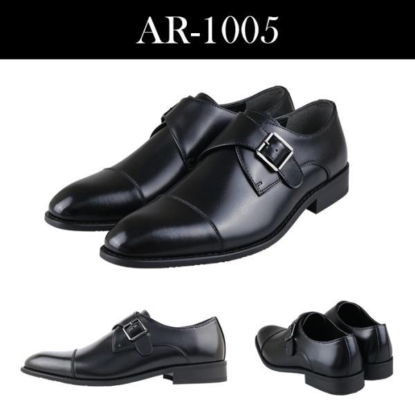 ビジネスシューズ 本革 日本製 メンズ 革靴 紳士靴 2足選んで8,000円(税別) 大きいサイズ 2足セット ストレートチップ Uチップ bizakplus 13