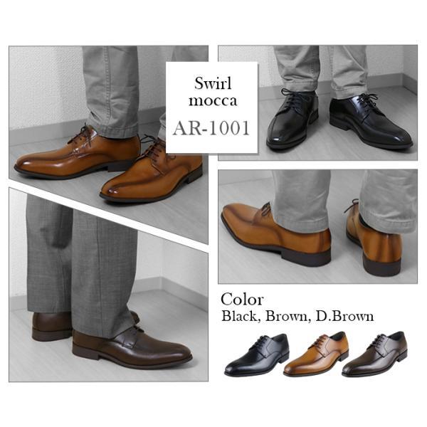 ビジネスシューズ 本革 日本製 メンズ 革靴 紳士靴 2足選んで8,000円(税別) 大きいサイズ 2足セット ストレートチップ Uチップ bizakplus 14