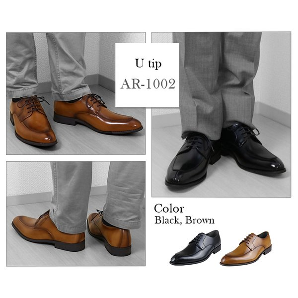 ビジネスシューズ 本革 日本製 メンズ 革靴 紳士靴 2足選んで8,000円(税別) 大きいサイズ 2足セット ストレートチップ Uチップ bizakplus 15