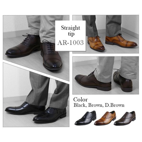 ビジネスシューズ 本革 日本製 メンズ 革靴 紳士靴 2足選んで8,000円(税別) 大きいサイズ 2足セット ストレートチップ Uチップ bizakplus 16
