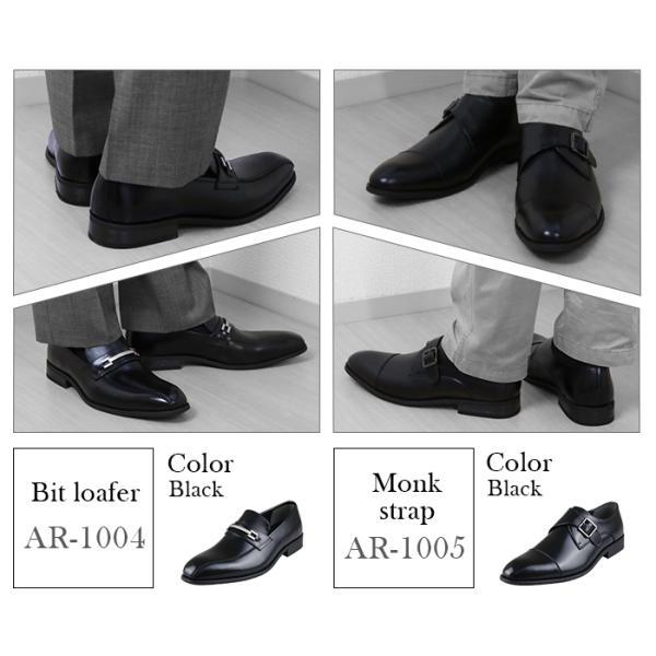 ビジネスシューズ 本革 日本製 メンズ 革靴 紳士靴 2足選んで8,000円(税別) 大きいサイズ 2足セット ストレートチップ Uチップ bizakplus 17