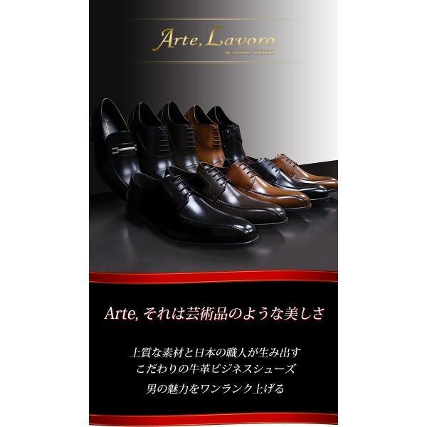 ビジネスシューズ 本革 日本製 メンズ 革靴 紳士靴 2足選んで8,000円(税別) 大きいサイズ 2足セット ストレートチップ Uチップ bizakplus 03