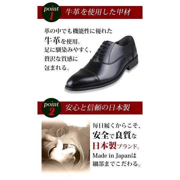ビジネスシューズ 本革 日本製 メンズ 革靴 紳士靴 2足選んで8,000円(税別) 大きいサイズ 2足セット ストレートチップ Uチップ bizakplus 04