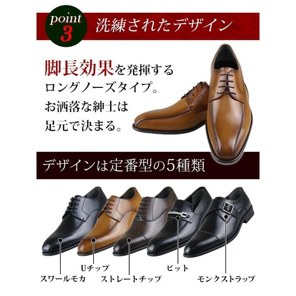 ビジネスシューズ 本革 日本製 メンズ 革靴 紳士靴 2足選んで8,000円(税別) 大きいサイズ 2足セット ストレートチップ Uチップ bizakplus 05